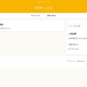 http://www.wetonesgetaway.com/
