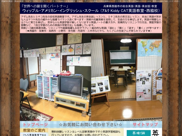 Screenshot of www.whipple.jp