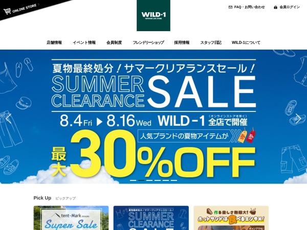 http://www.wild1.co.jp