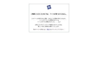 http://www.wildbirdpark.jp/index.html