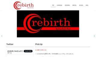錦糸町rebirth
