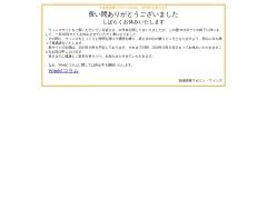 http://www.windsnet.ne.jp/dir22/s22306/