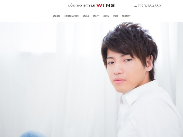 http://www.wins-hair.jp/