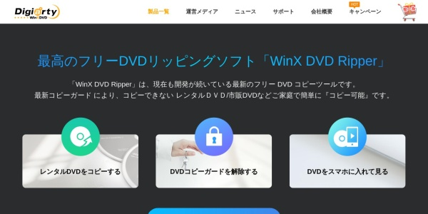 Screenshot of www.winxdvd.com