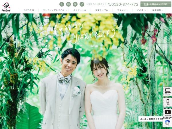 Screenshot of www.wir-r.com