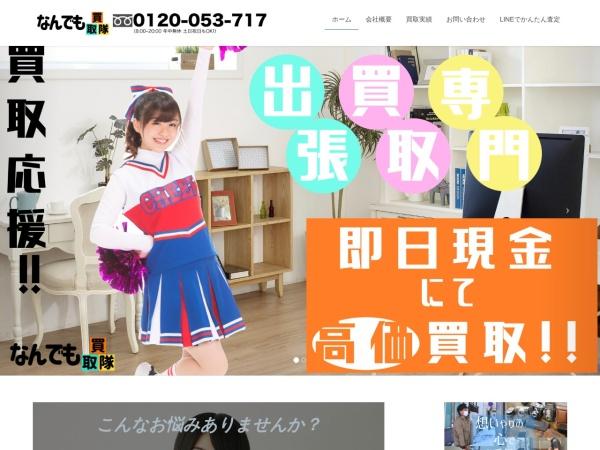 Screenshot of www.with-u-spk.com