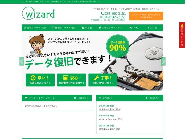 Screenshot of www.wizard-grp.jp