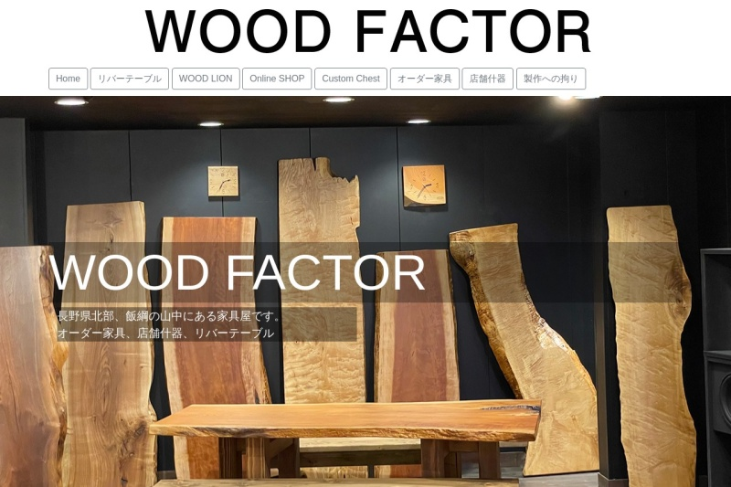 Screenshot of www.woodfactor700.net