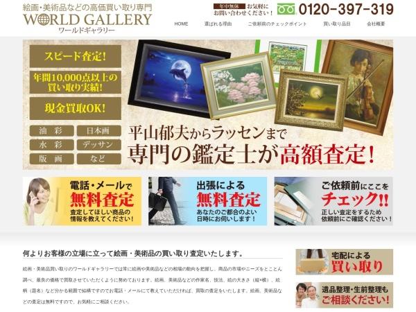 http://www.world-gallery.net/