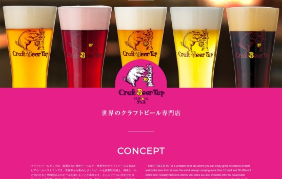Screenshot of www.world-liquor-importers.co.jp