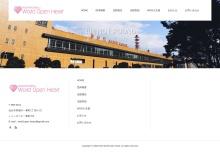 Screenshot of www.worldopenheart.com