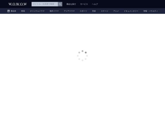 http://www.wowow.co.jp/dramaw/rakuen/