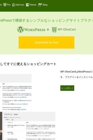 http://www.wp-olivecart.com/