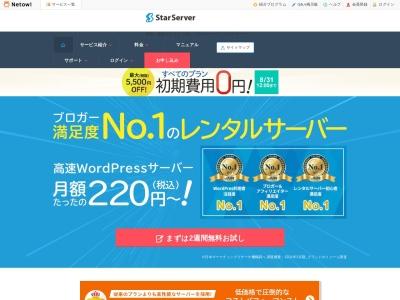 http://www.wpblog.jp/