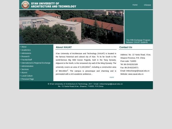 Screenshot of www.xauat.edu.cn