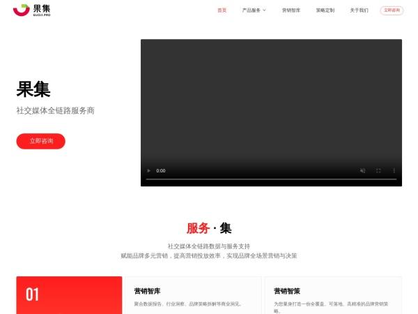 Screenshot of www.xiguaji.com
