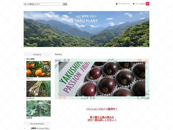 Screenshot of www.xn--bdk7a1d4cy59rouri8a.com