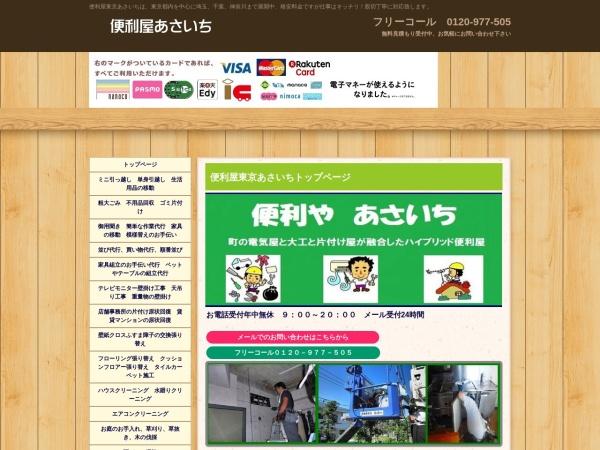 Screenshot of www.xn--l8je4c7b.com