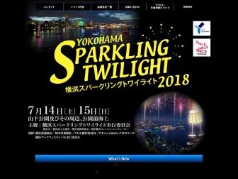 http://www.y-artist.co.jp/sparkling/