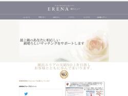 http://www.y-erena.com/