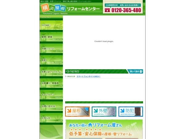 Screenshot of www.y-reform.jp