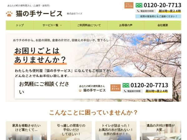 Screenshot of www.y-s-c.com