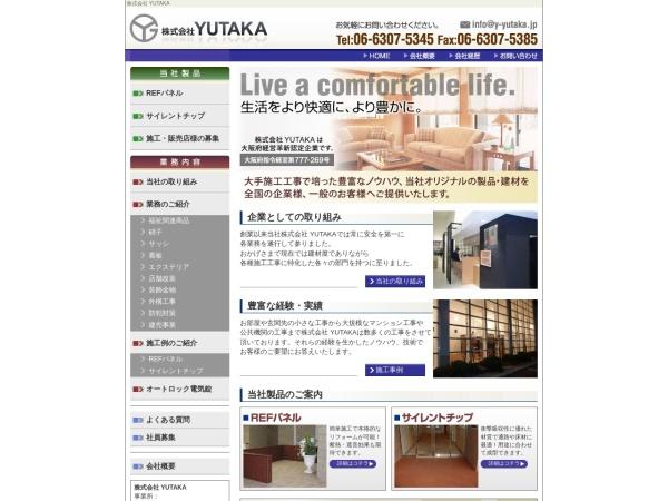 Screenshot of www.y-yutaka.jp