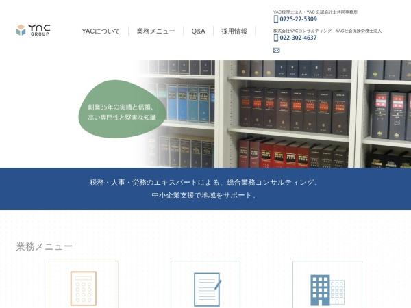 Screenshot of www.yacgroup.or.jp