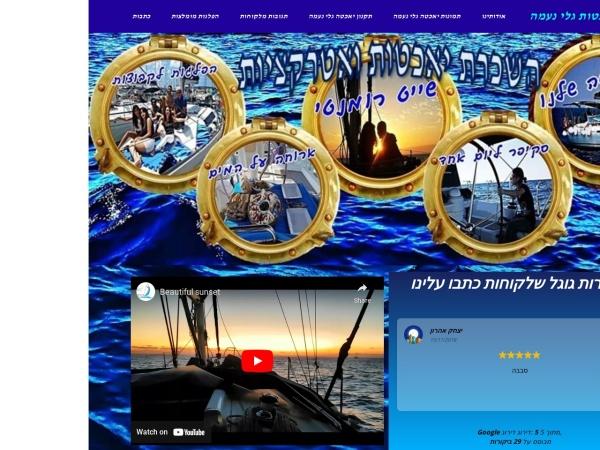 Screenshot of www.yachta.org.il
