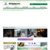 Screenshot of www.yagan.co.jp