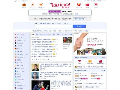 http://www.yahoo.co.jp