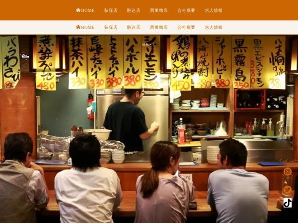 Screenshot of www.yakitoridon.jp