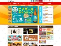 http://www.yamachan.co.jp/