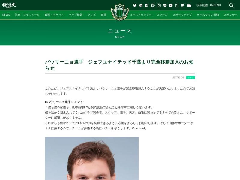 http://www.yamaga-fc.com/archives/118298
