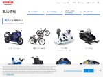 Screenshot of www.yamaha-motor.co.jp