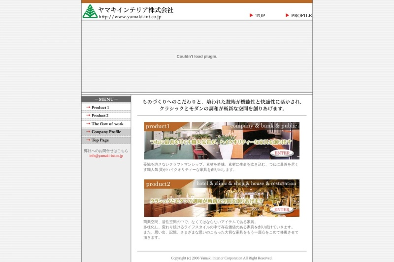 Screenshot of www.yamaki-int.co.jp