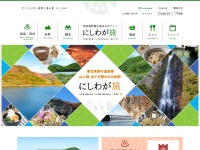 Screenshot of www.yamanoideyu.com