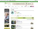 http://www.yamareco.com/modules/yamareco/userinfo-52135-data.html