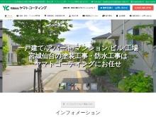 http://www.yamato-co.com/