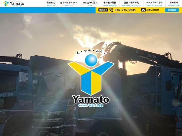http://www.yamatoshouji.jp