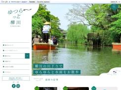 http://www.yanagawa-net.com/