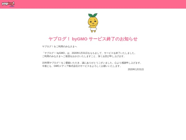 Screenshot of www.yaplog.jp