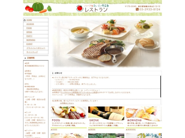 http://www.yasai-dining.com