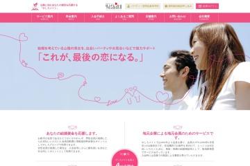 Screenshot of www.yashiro-mate.com