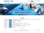 Screenshot of www.yaskawa.co.jp