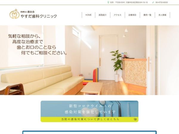 Screenshot of www.yasudashika.net