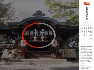 http://www.yasui-konpiragu.or.jp/