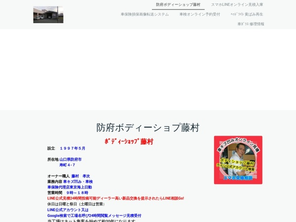 Screenshot of www.yasuibankin.com
