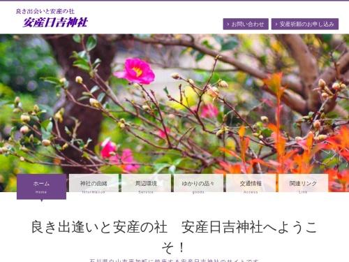 http://www.yasumaru.org/
