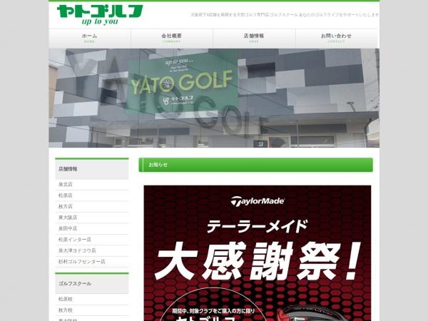 http://www.yatogolf.co.jp